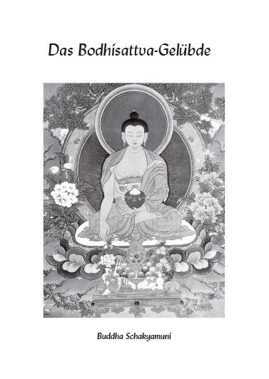 Bodhisattva Gelubde