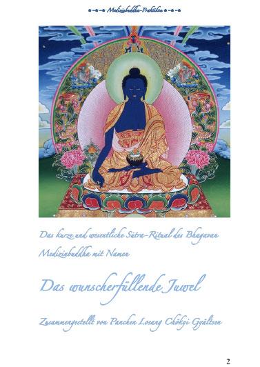 Bs Medizinbuddha Praktiken DE 1 2